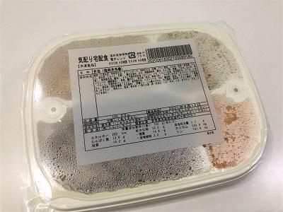 まごころケア食解凍方法