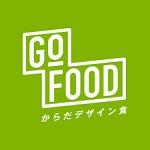 GOFOODクーポン招待コード