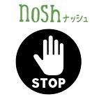 ナッシュ停止