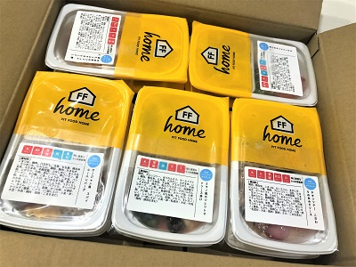 FIT FOOD HOME(フィットフードホーム )口コミ