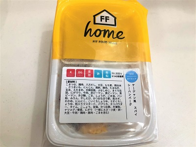 FIT FOOD HOMEブログ