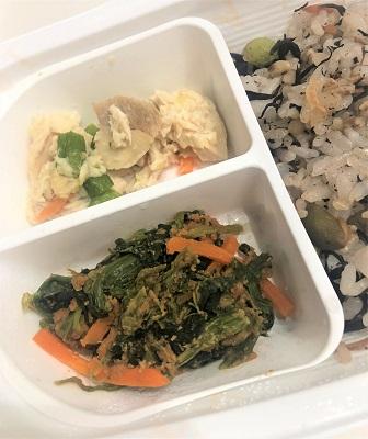 FIT FOOD HOME評判