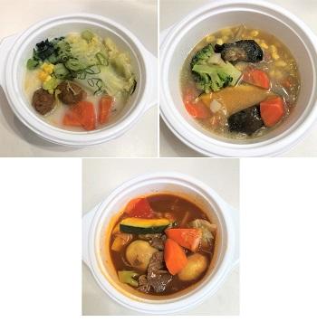 ウェルネスダイニングスープ食