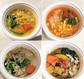 スープ食ウェルネスダイニング